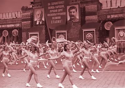 Физкультурный парад, 1938 г. Фото Э. Евзерихина.
