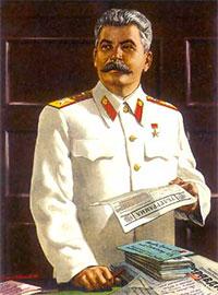 Генералисимус Сталин