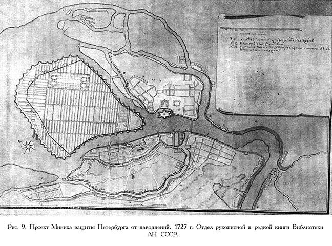 Петербург, проект стены от наводнений на Васильевском острове, 1927 г.