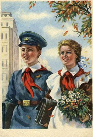 Школа СССР. 1952 г.