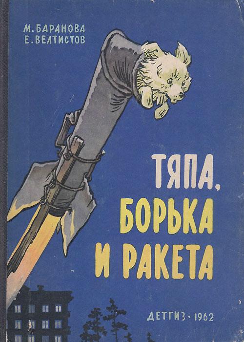 РФ призупиняє участь у ракетному договорі з США і починає розробку гіперзвукової ракети середньої дальності - Цензор.НЕТ 6950