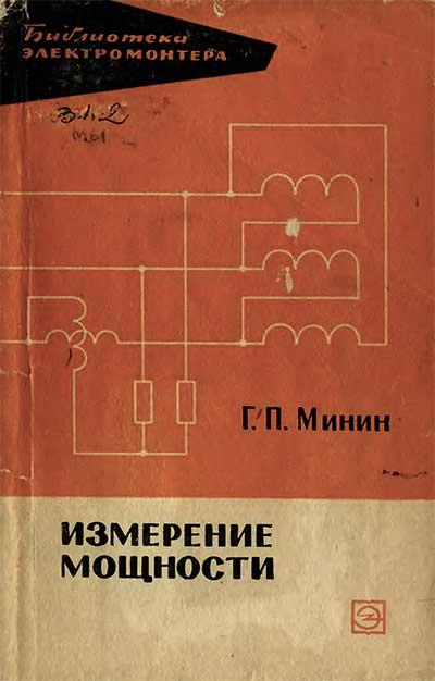 Настройка карбюратора солекс 21083