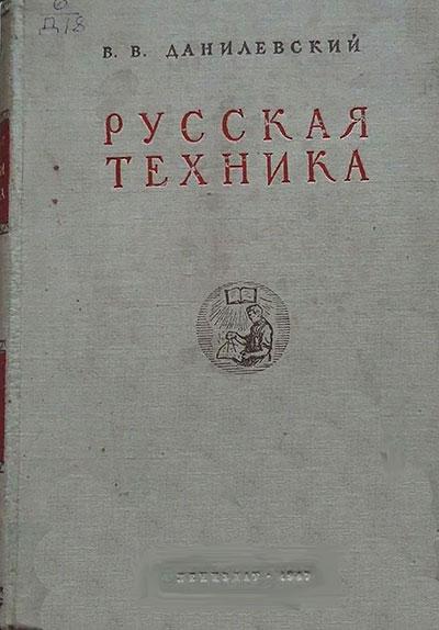 гак григорьев теория и практика перевода ключи