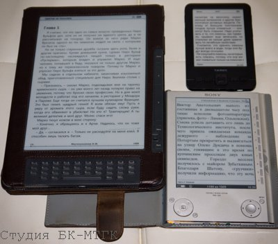 Amazon Kindle DX Graphite, Sony PRS-505, TeXet TB-436. СПРОСИ У БЫВАЛОГО