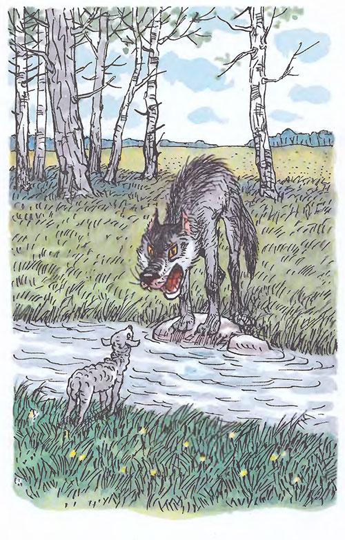Волки картинки узор как нарисовать это
