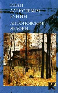Читать онлайн книгу берта хеллингера