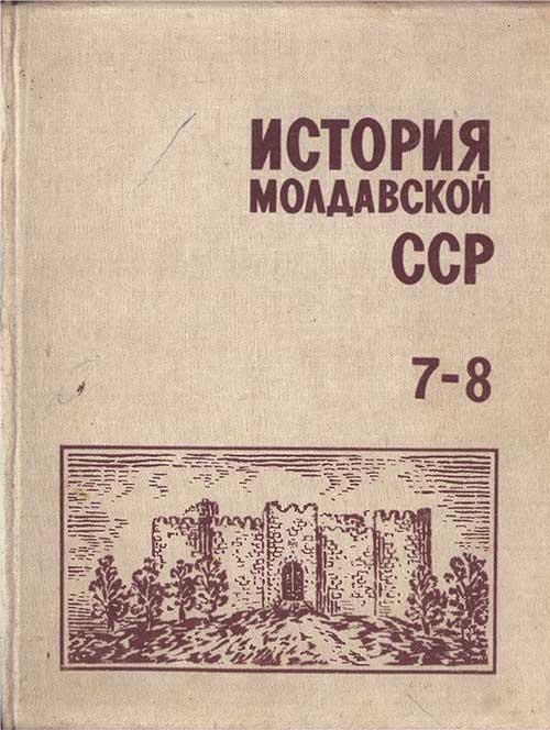 Учебник Валуцэ Онлайн