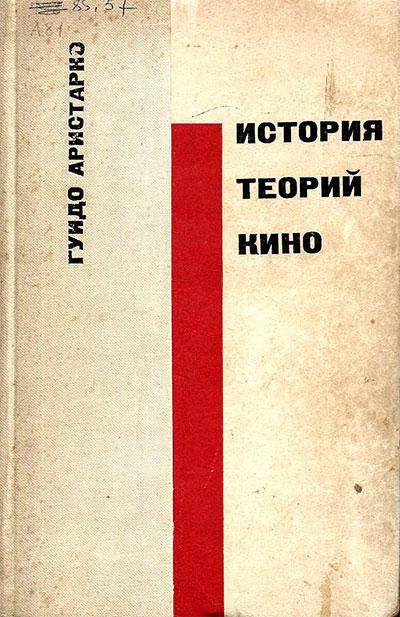 Pdf dziga vertov manifesto