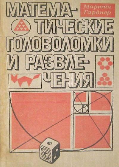 кредит карта сбербанка на двадцать тысяч рублей