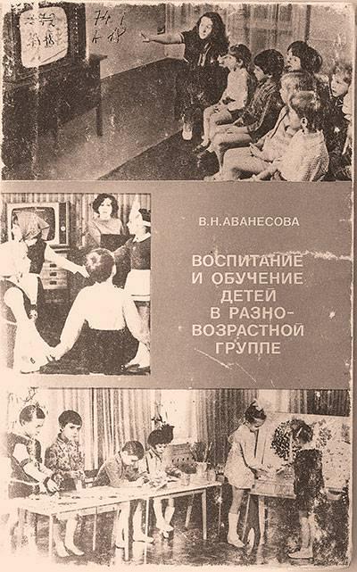 Рабочая программа младшей группы № 2 МДОУ детский сад с.
